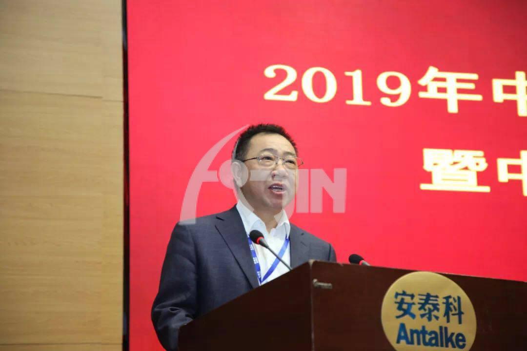 铝工业创新发展高峰论坛暨中国铝土矿、氧化铝市场研讨会
