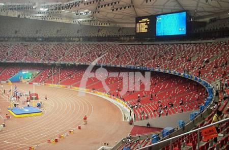 奥运场馆铝材