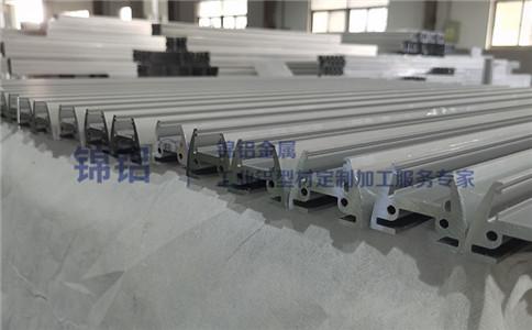 工业铝型材定制