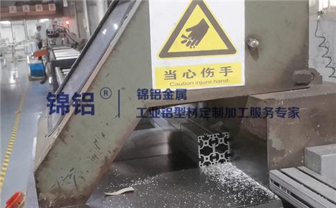 工业铝型材切割